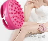 樂哈哈經絡刷五行刷精油按摩刷摩羯刷美體身體洗頭刷美容院硅膠 衣櫥秘密