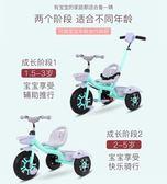 兒童腳踏車 兒童三輪車寶寶腳踏車腳踏車 魔法空間