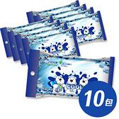 拭拭樂 涼感濕紙巾 10抽 10包 酷爽涼感潔膚巾 冰爽極凍 涼感體用柔濕巾 4539