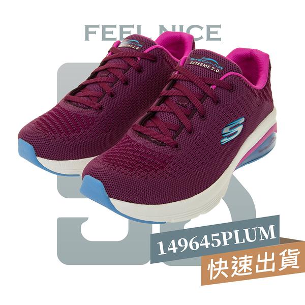 SKECHERS AIR EXTREME 2.0 紫 女 氣墊 透氣 可機洗 運動 休閒鞋 149645PLUM