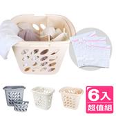 【AXIS 艾克思】子母分類髒衣籃/洗衣籃/收納籃+密網洗衣袋_6入組紳士灰+洗衣袋