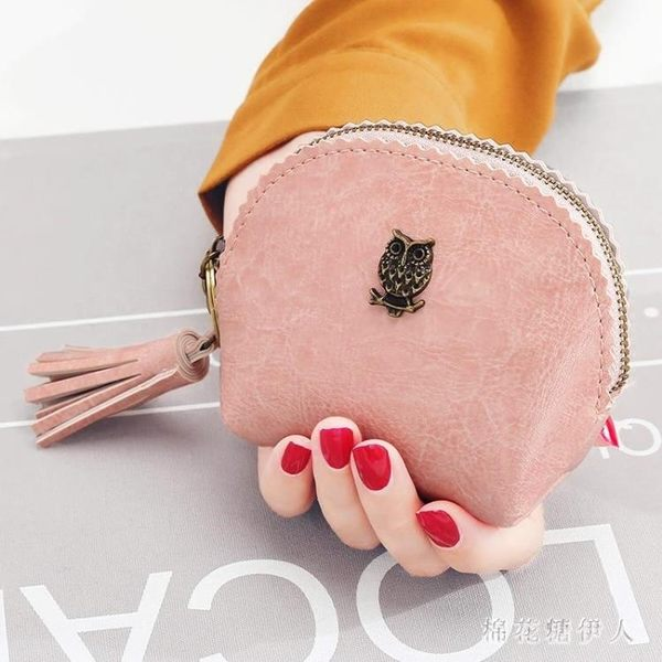 短夾 女式小錢包 新款韓版簡約復古零錢包流蘇硬幣包 DN20899【棉花糖伊人】