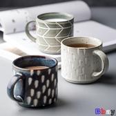 E家人 馬克杯 禮物北歐喝水杯子早餐杯男士陶瓷水杯復古馬克杯女風格輕奢咖啡杯
