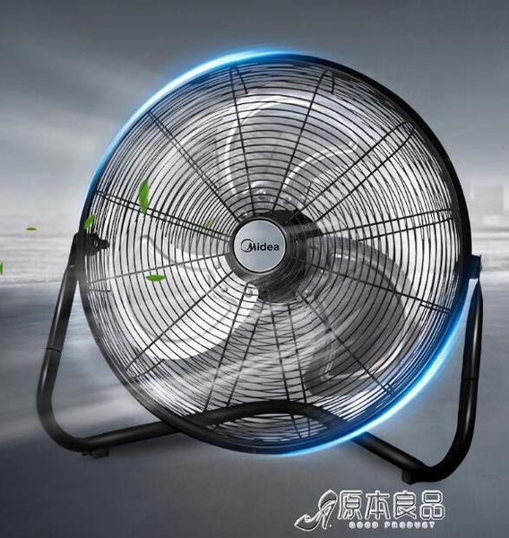 工業風扇 工業風扇強力趴地扇風扇臺式落地扇大風力電風扇【快速出貨】