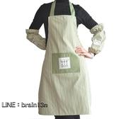 快速出貨 典冠布藝條紋圍裙 圍裙 袖套 三件套圍裙廚房圍裙工作圍裙