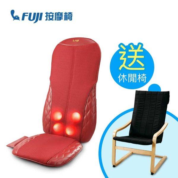 ◤買就送休閒椅◢ FUJI 巧折行動按摩椅 FG-256