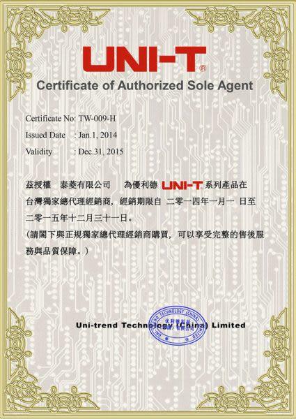 泰菱電子◆絕緣電表/絕緣電阻計㊣台灣總代理UNI-T優利德UT-512 TECPEL