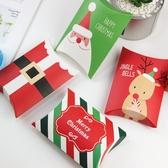 【BlueCat】聖誕節紅綠線條老人腰帶 枕頭禮物盒 西點盒 餅乾盒 糖果盒