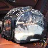貓咪外出便攜寵物背包太空艙透氣便攜手提貓籠子【倪醬小舖】