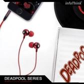 InfoThink 死侍系列就可愛耳機 漫威 訊想死侍電影周邊 重低音 復仇者聯盟