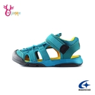 Moonstar月星童涼鞋 男童涼鞋 護趾涼鞋 包頭涼鞋 速乾涼鞋 日本機能鞋 K9654#藍綠◆奧森