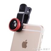 手機鏡頭通用單反專業高清相機外置攝像頭廣角三合一套裝 快速出貨