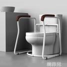 扶手 馬桶扶手架子老人衛生間廁所起身器免打孔坐便器安全助力架 MKS韓菲兒