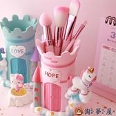 筆筒獨角獸收納盒文具筆桶擺件可愛【淘夢屋】