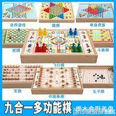 飛行棋游戲棋親子多功能桌面象棋五子棋跳跳棋兒童棋類益智玩具igo  印象家品旗艦店