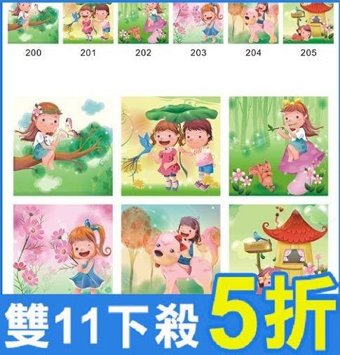 家飾壁貼-開關貼D系列 1套6張  AF01013-704【AF01013-704】i-Style居家生活