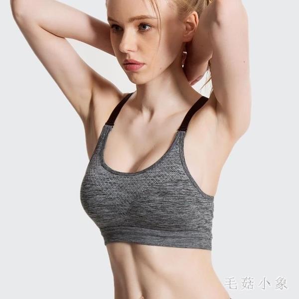 防震運動內衣女跑步聚攏美背高強度健身房背心式瑜伽文胸 DJ11531『毛菇小象』