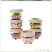 倉鼠零食分裝盒食物收納盒糧食飼料儲藏罐子養倉鼠的用品雜糧儲物 第一印象