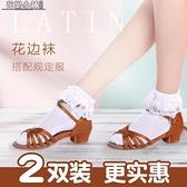 公主襪 兒童舞蹈襪拉丁舞蕾絲花邊襪短襪女童夏季純棉白色公主襪跳舞襪子