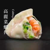 果貿吳媽家【高麗菜蝦仁水餃子/1盒24入】
