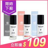 韓國W-DRESSROOM 衣物香水噴霧(70ml) 多款可選【小三美日】防彈少年團愛用BTS $129