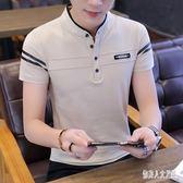 中大尺碼短袖Polo衫 2019新款t恤男夏季韓版個性潮流?半截袖上衣服 FR9679『俏美人大尺碼』