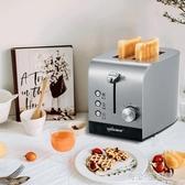 早餐機 烤面包機家用迷你早餐機小型多士爐全自動多功能吐司機雙面 618購物節