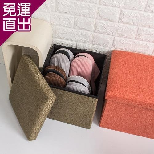 旺寶 16L日式棉麻素面摺疊收納沙發椅 收納箱 收納盒 置物桶 折疊收納凳 25x25x25CM1入【免運直出】