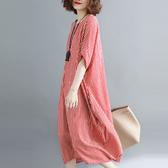 大碼洋裝 大蘿莉大碼女裝夏季豎條紋寬鬆短袖棉麻洋裝女氣質顯瘦a字裙子