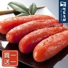 【藏】日本辛子/明太子魚卵 80g±5%...
