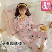孕婦裝 MIMI別走【P21158】好命坐月子 英倫兔翻領兩件式居家哺乳睡衣 哺乳套裝