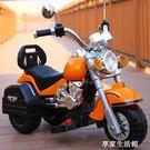 兒童電動摩托車三輪車小寶寶玩具車可坐人女男孩可充電小孩遙控車  -享家生活 YTL