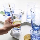 玻璃杯子水杯家用創意潮流喝水啤酒果汁飲料【聚寶屋】