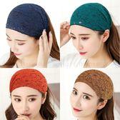韓國蕾絲發帶頭飾簡約發箍寬邊發飾品發卡子鬆緊發套洗臉頭箍頭巾