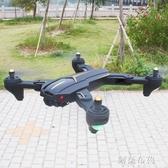 無人機 無人機GPS高清專業飛行器5G圖傳遙控飛機智慧跟隨折疊長續航 聖誕節