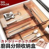 [長款] 抽屜式收納盒 收納盒抽屜 桌上收納盒 桌上收納 分隔收納盒 收納盒【RS1310】