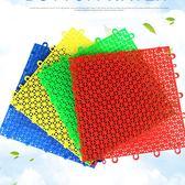 懸浮地板 塑料懸浮拼裝拼塊地板防水幼稚園室外卡扣式戶外塑膠防滑運動地墊 5色