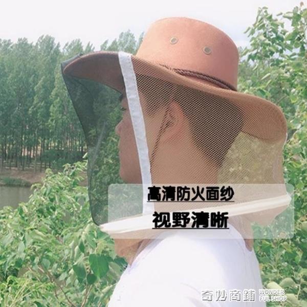 養蜂工具透氣牛仔防蜂帽蜂衣蜂帽面網加厚馬蜂服蜜蜂帽防護服 奇妙商鋪