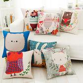 日式可愛客廳沙發抱枕正方形韓版亞麻靠墊