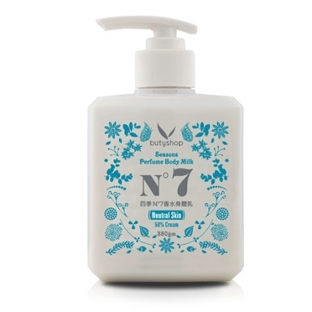 四季香水身體乳 Seasons Perfume Body Milk (380gm)- N°7-butyshop沛莉