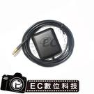 【EC數位】GPS PDA 衛星導航天線 MCX 接頭專用外接天線 增強訊號 降低干擾 鍍金頭
