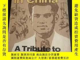二手書博民逛書店An罕見Indian Freedom Fighter China《柯棣華大夫》(英文)木版畫 插圖本書內有大量的