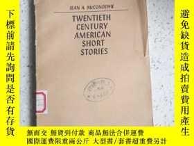 二手書博民逛書店twentieth罕見century american shor