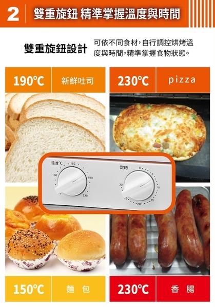 【SANLUX台灣三洋】蒸氣烘烤烤箱 SK-09AS