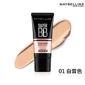 媚比琳純淨礦物極效幻膚BB凝露 升級版 SPF 50/PA++++ 01白皙色
