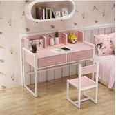 現代簡約兒童學習桌多功能升降小學生寫字桌家用男孩女孩書桌書架igo   易家樂