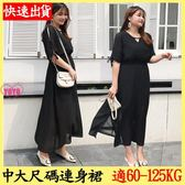 YOYO中大尺碼收腰顯瘦雪紡洋裝連身裙(XL-4L)【AH1028】