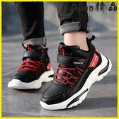 兒童鞋子-加絨二棉鞋中大童運動鞋兒童鞋