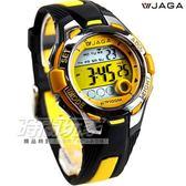 JAGA 捷卡 冷光 電子錶 男錶 中性錶 女錶 兒童手錶 學生錶 軍錶 夜光 藍色夜光 M998-AK(黑黃)