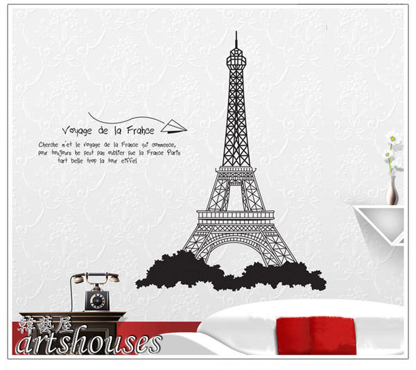 B726【巴黎鐵塔】韓國進口創意壁貼